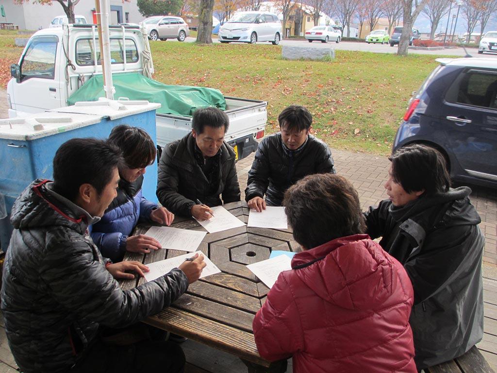 seinenbu_photo01